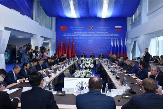 В столице Чувашии открылся Форум Ассоциации вузов «Волга-Янцзы»
