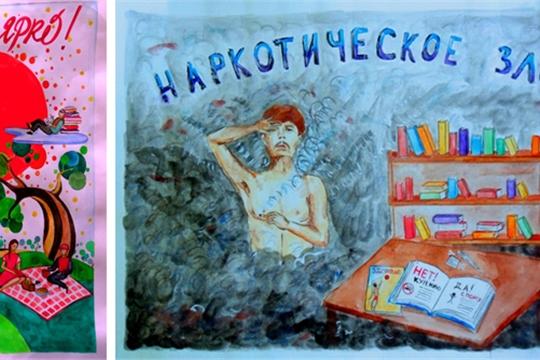 Победители районного конкурса «Лучший рисунок антинаркотической направленности»