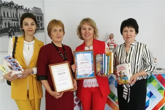 В Национальной библиотеке Чувашской Республики состоялось торжественное мероприятие, посвященное общероссийскому Дню библиотек