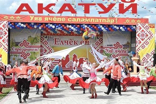 Приглашаем 08 июня на традиционный праздник песни, труда и спорта «Акатуй-2019»!