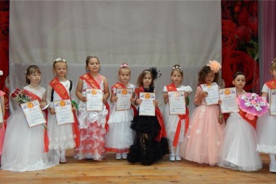 X районный детский конкурс творчества «Маленькая фея»
