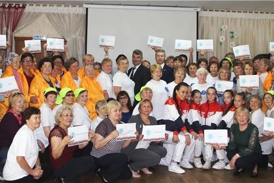 Делегация Яльчикского района приняла участие в торжественном открытии  ресурсного центра поддержки серебряного добровольчества