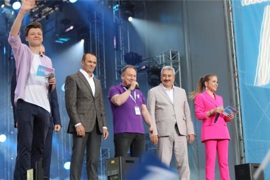 На Красной площади города Чебоксары прошел гала-концерт «Стань первым!»