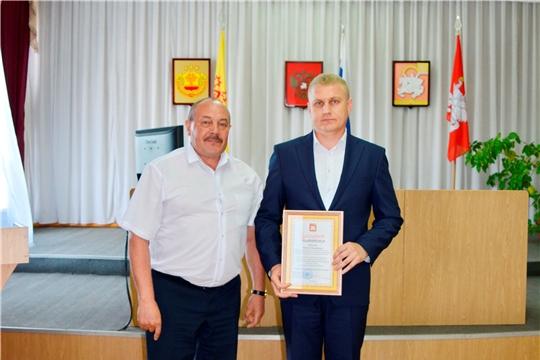 Актуальные вопросы обсуждены на совещании у главы администрации Яльчикского района