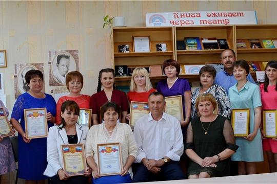 День социального работника отметили в Яльчикском районе