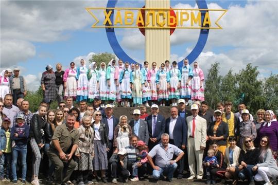 300 лет селу Кушелга