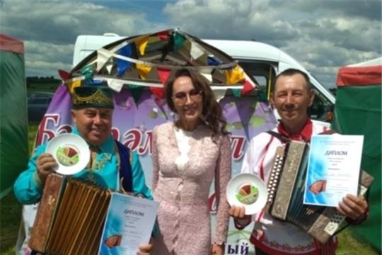 Межрегиональный фестиваль «Уйнагыз, гармуннар!» - «Играй, гармонь!»