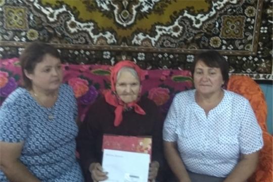 90-летний юбилей отметила жительница села Большая Таяба Ольга Петровна Адюкина