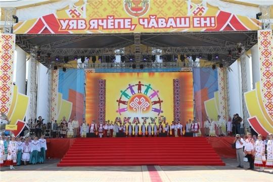 24 июня – VII Всечувашский национальный праздник «Акатуй»