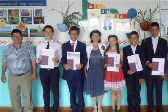 В Большетаябинской основной школе состоялось торжественное вручение аттестатов об основном общем образовании