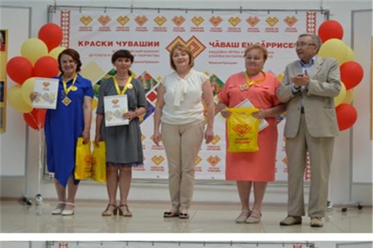 Состоялось торжественное награждение победителей Всероссийского конкурса «Краски Чувашии-2019»
