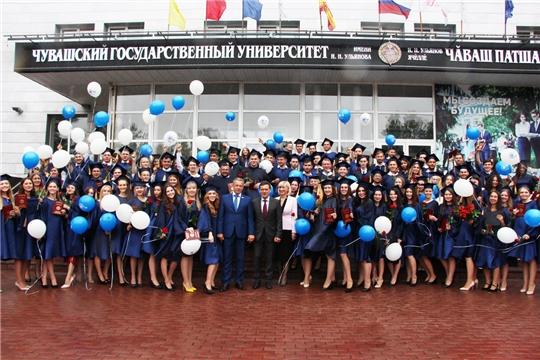 Молодежь Яльчикского района - в числе лучших выпускников Чувашского госуниверситета