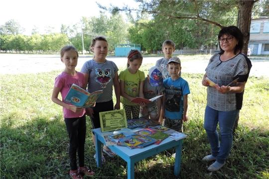 Летний отдых детей: литературная игра «Лето с книгой»