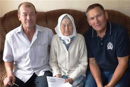 Жительница села Новые Шимкусы Ольга Федорова отметила 90-летний юбилей