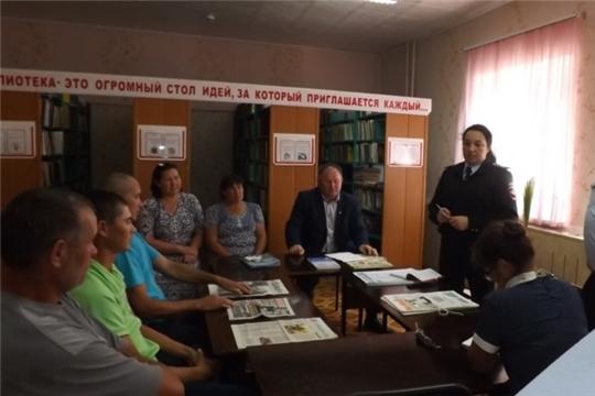 Прошло очередное заседание Совета профилактики