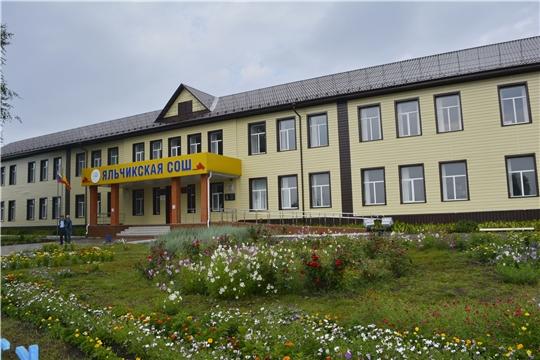 В Яльчикском районе проведена приемка образовательных организаций к новому учебному году