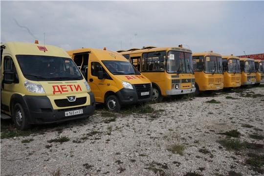 Проверка готовности школьных автобусов к новому учебному году