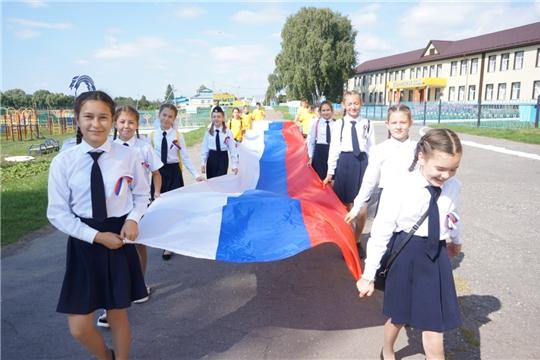 Праздник триколора в селе Яльчики
