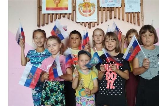 День Государственного флага Российской Федерации отметили в Ново-Тойдеряковском СДК