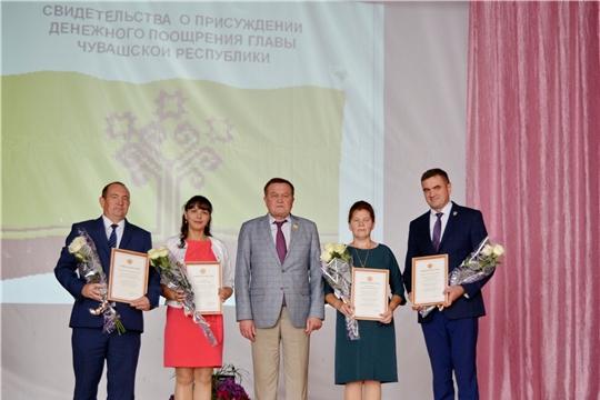 В Яльчикском районе состоялась ежегодная педагогическая конференция