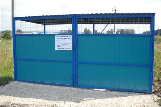 В Яльчикском районе завершена работа по обустройству контейнерных площадок для сбора ТКО