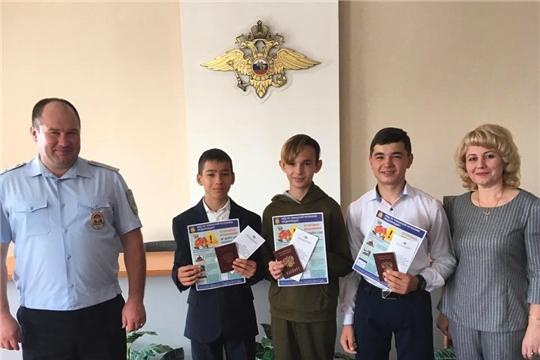 Состоялось торжественное вручение паспортов юным гражданам