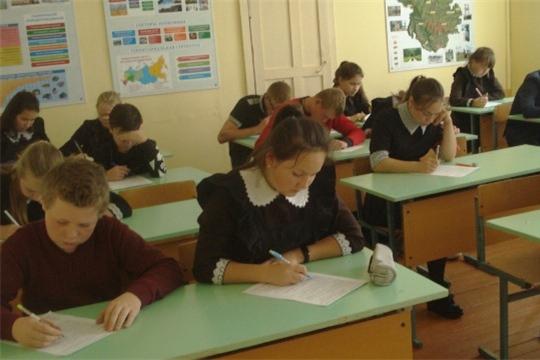 Стартовала всероссийская олимпиада школьников