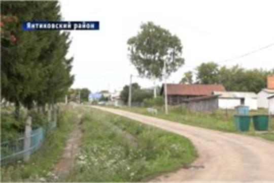 В Яншихово Норвашском сельском поселении сделали освещение по программе инициативного бюджетировая