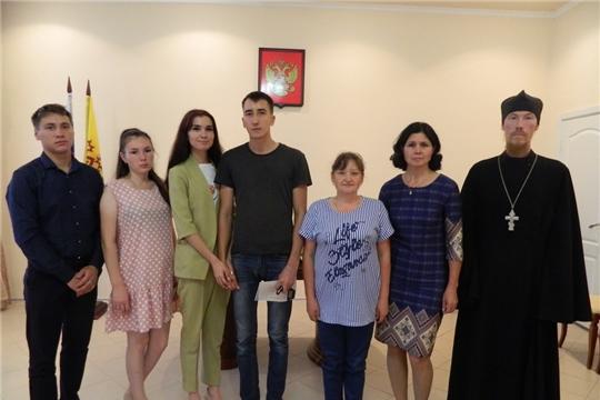 В отделе ЗАГС состоялась беседа священника с будущими молодоженами в рамках реализации проекта «Сохраним семью»