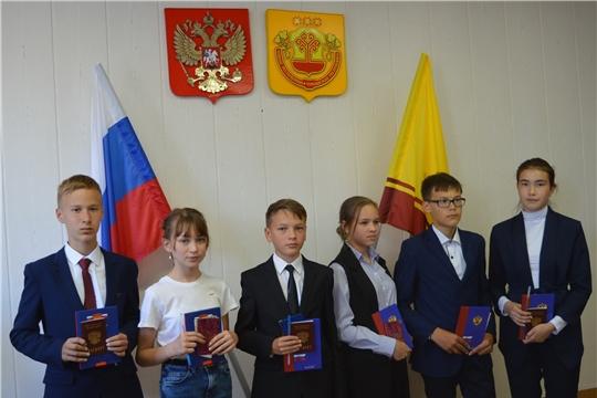 Вручение паспортов гражданина Российской Федерации