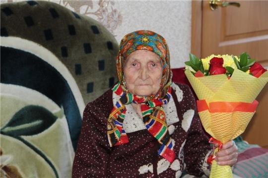 95-летний юбилей отметила участник Великой Отечественной войны