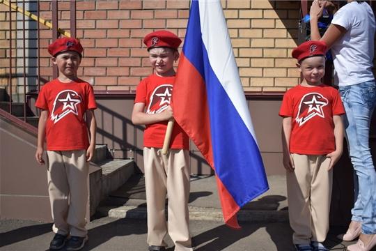 День России в «Солнечном городе»