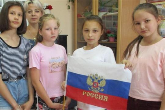 «Моя Родина - Россия»