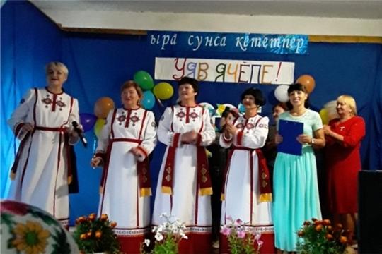 Искренняя радость в глазах и счастье в сердцах в День деревни Килейкасы