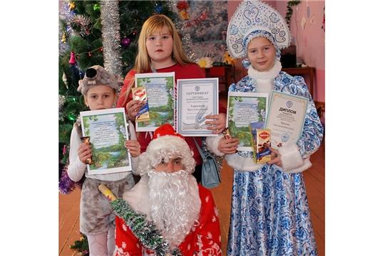 Победителей кружка «Моё Отечество» пришёл поздравить Дед Мороз