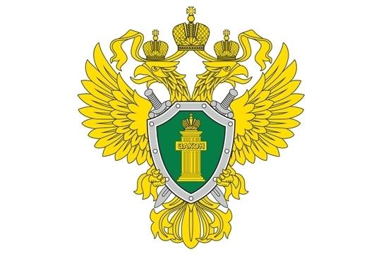 Состоится прием граждан прокурором Чувашской Республики Пословским В.М.