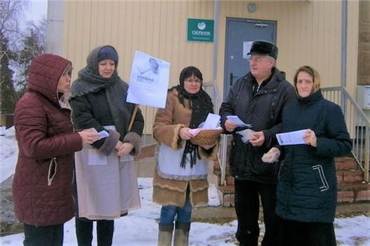 Стартовала Всероссийская акция памяти «Блокадный хлеб» на территории Алатырского района