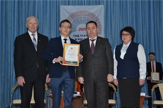 Учащийся Сойгинской средней школы - призёр на региональной олимпиаде по астрономии