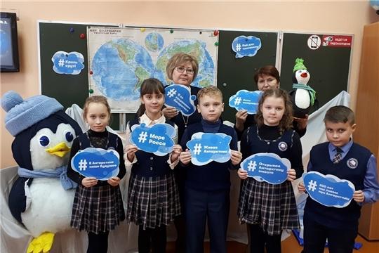 В Алатырском районе провели Всероссийский заповедный урок