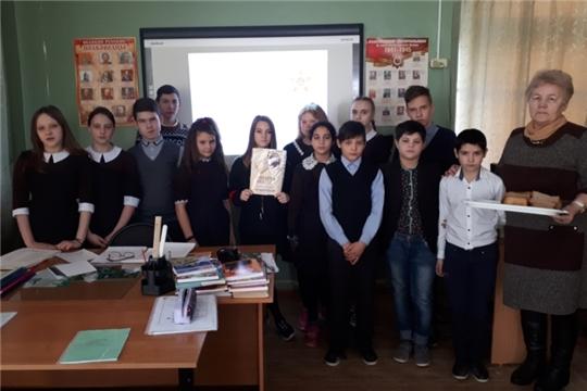 В библиотеках района прошли мероприятия, посвященные блокаде Ленинграда
