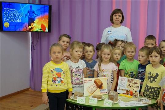 Юным детсадовцам о Блокаде Ленинграда