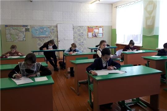 В Алатырском районе прошёл муниципальный этап XXV Республиканских интеллектуальных игр младших школьников