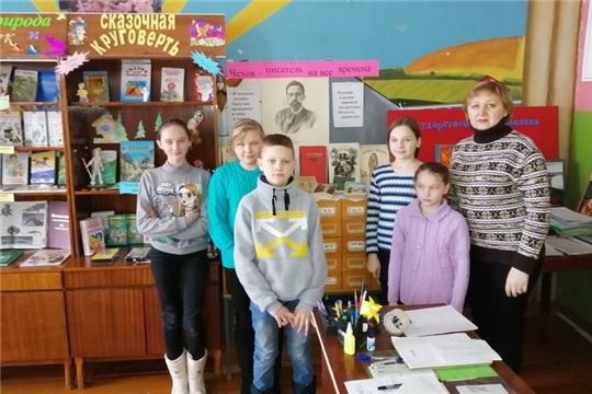 Мероприятия к юбилею великого писателя Антона Павловича Чехова в библиотеках района