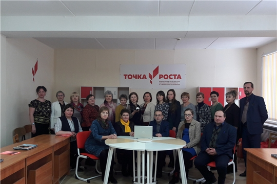 В Алатырском районе прошло районное методическое объединение учителей информатики, физики и математики