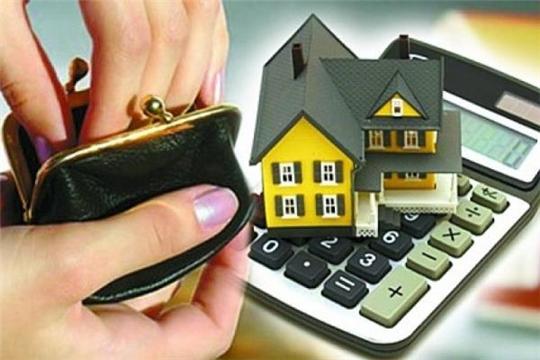 Сформирован предварительный перечень объектов недвижимости, в отношении которых налоговая база определяется как кадастровая стоимость на 2021 год