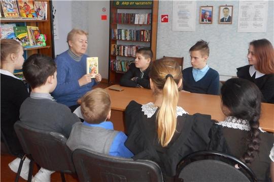 Обзор книг Чарской Л.А. «Уроки добра, любви…» в Кувакинской библиотеке