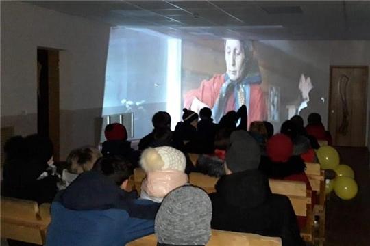 В Алатырском районе завершилась Неделя чувашского кино в рамках «Марафона 100-летия»