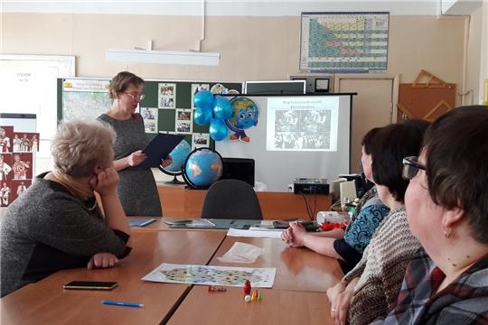 Учителя истории и обществознания Алатырского района провели районное заседание