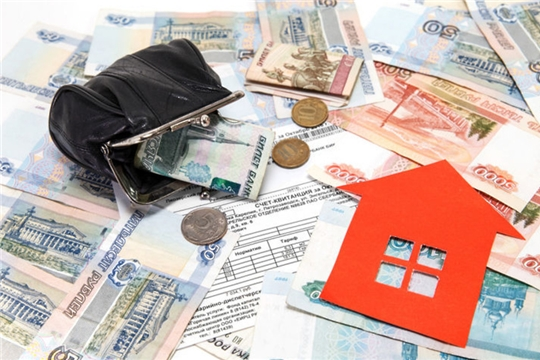 Компенсация расходов на оплату жилого помещения и коммунальных услуг федеральным льготникам Алатырского района за январь 2020 года