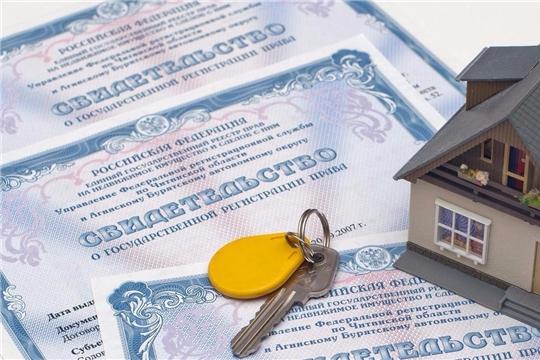 Обязательности регистрации прав на недвижимое имущество